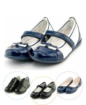 Pantofi copii Melania