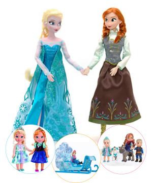 Papusi Disney Frozen