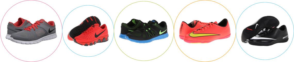 Adidasi Nike baieti