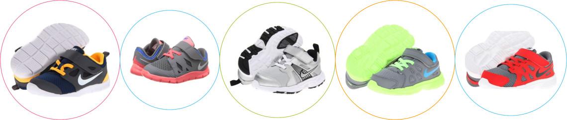 Adidasi Nike bebelusi