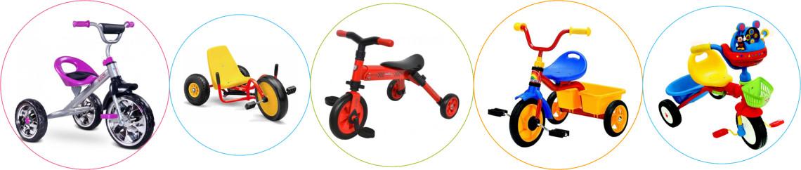 Triciclete cu pedale